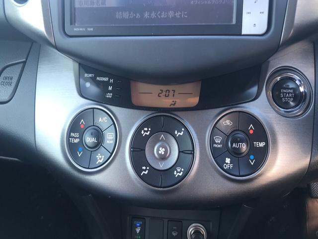 240S ナビ 4WD バックカメラ AW オーディオ付(15枚目)