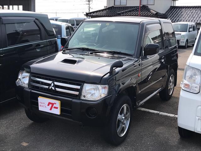 「三菱」「パジェロミニ」「コンパクトカー」「富山県」の中古車20