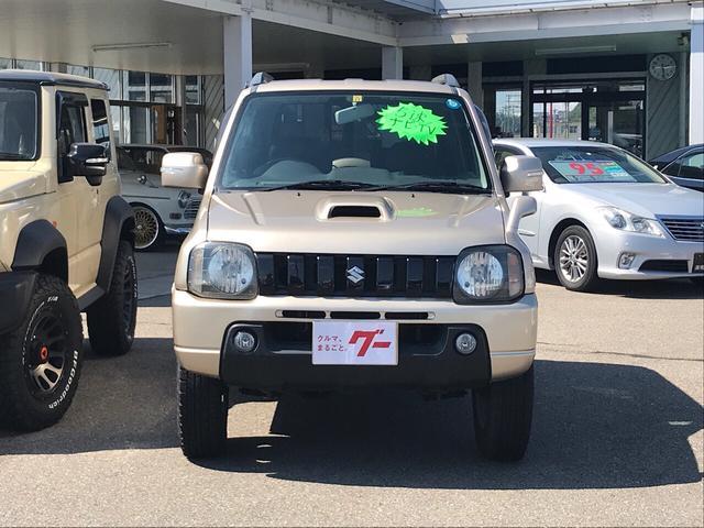 ワイルドウインド ナビ 軽自動車 4WD(2枚目)