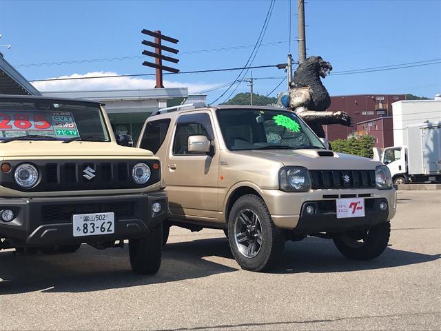 ワイルドウインド ナビ 軽自動車 4WD(3枚目)