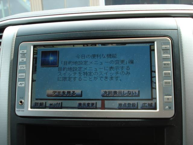 3.5Z4WD 地デジフルセグHDDナビTV パナ11インチ(6枚目)