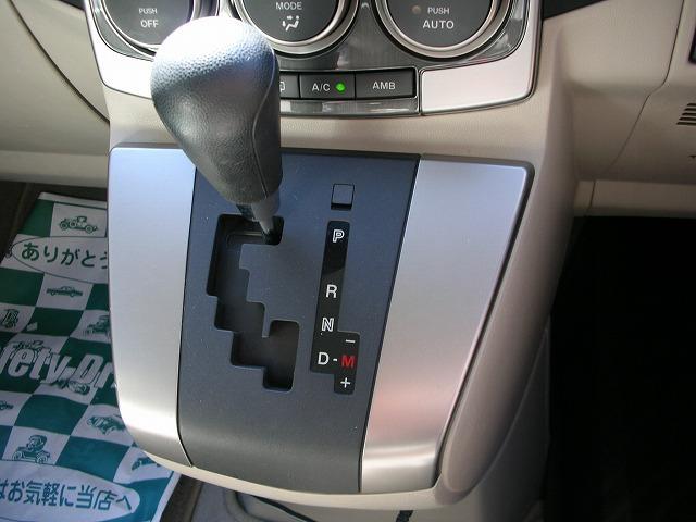 マツダ プレマシー 20CS地デジナビTV両側電動ドア スマートカードキー