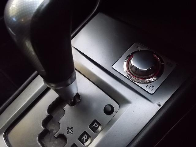 2.5i-S4WD地デジフルナビTVプッシュスタートHID(13枚目)