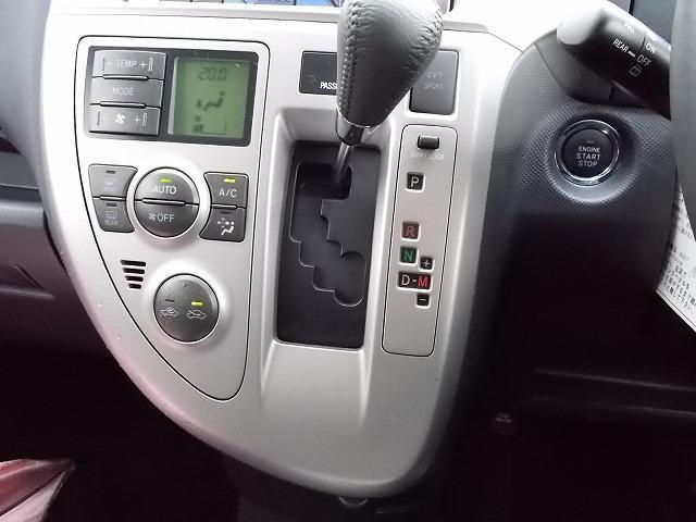 トヨタ ラクティス G Lパッケージ地デジナビTVカメラPスタートクルーズHID