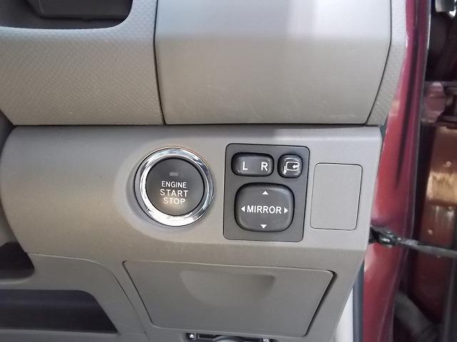 トヨタ ヴィッツ 特別仕様車アイル1.5地デジフルHDDナビTVプッシュHID