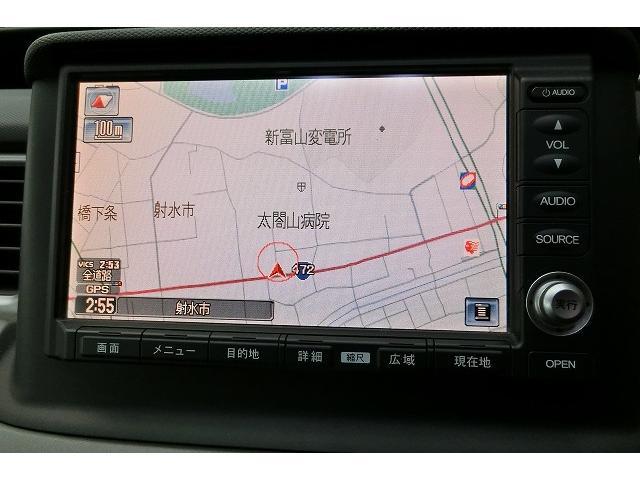 特別仕様車Gスマート地デジHDDナビTVカメラ両側電動HID(11枚目)