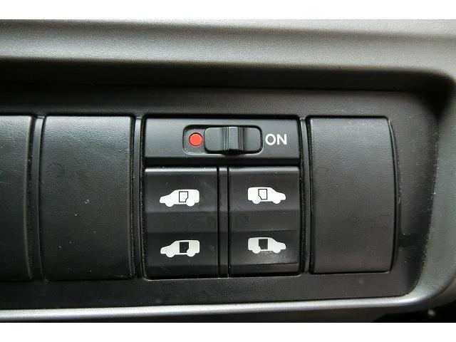 特別仕様車Gスマート地デジHDDナビTVカメラ両側電動HID(14枚目)