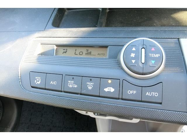 特別仕様車Giエアロ地デジナビTV両側電動ドア スマートキー(15枚目)
