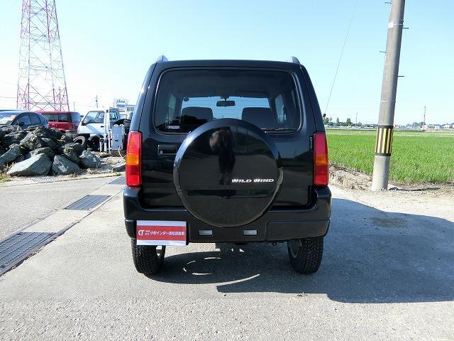 特別仕様車ワイルドウインド切替式4WD地デジフルセグナビTV(4枚目)