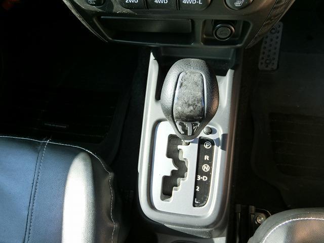 特別仕様車ワイルドウインド切替式4WD地デジフルセグナビTV(13枚目)