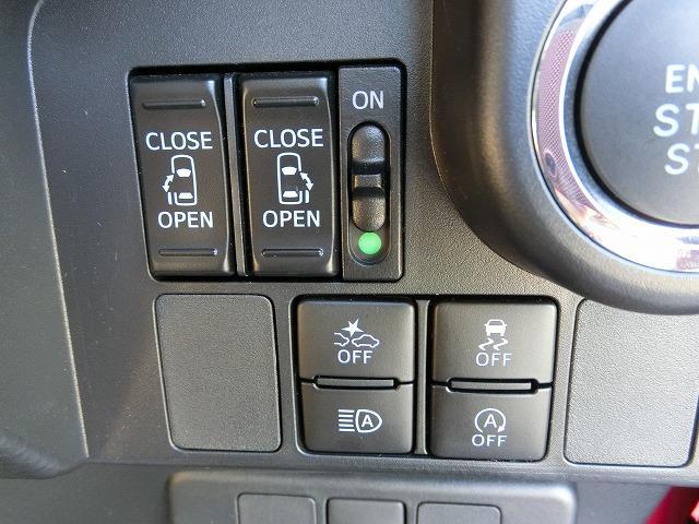 両側電動オートスライドドア、衝突防止装置、アイドルストップOFF,オートハイビーム