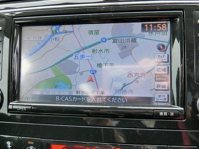 地デジフルセグHDDナビTV(DVD再生、3000曲録音、Bluetooth対応)(¥362,250)付き