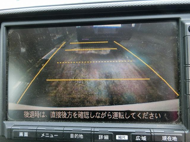 特別仕様車G地デジHDDナビTVスマートスタイル両電動HID(11枚目)