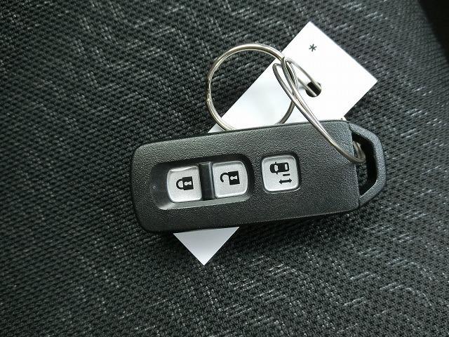 オートスライドドア開閉機能付きスマートキー