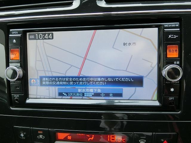 地デジフルセグナビTV(DVD再生、Bluetooth対応)(¥160,532)付き