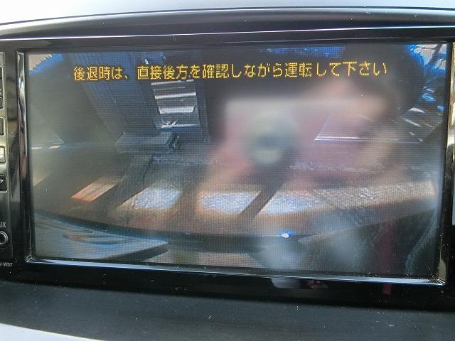 ZS 地デジフルセグHDDナビTV カラーバックカメラ 両側電動スライドドア プッシュスタート 7速パドルシフト 純正フルエアロ  HIDヘッドランプ(12枚目)