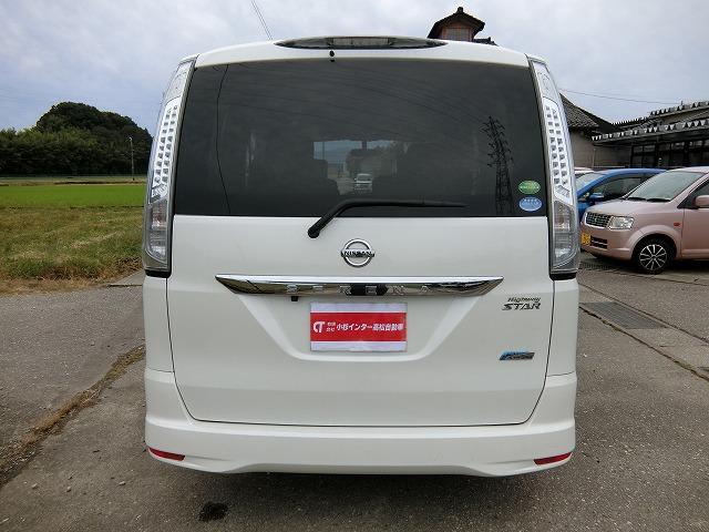 「日産」「セレナ」「ミニバン・ワンボックス」「富山県」の中古車5