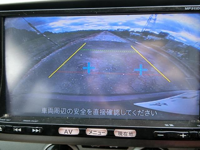 15X SV+プラズマ ブラウニーインテリア 地デジフルセグナビTV バックカメラ インテリキー プラズマクラスター搭載エアコン(8枚目)