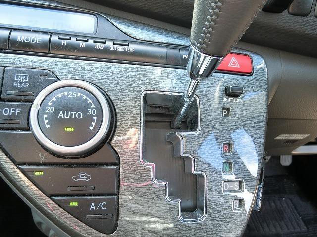 プラタナリミテッド 特別仕様車 地デジナビTV カラーバックカメラ 両側電動スライドドア HIDヘッドランプ 後席モニター(18枚目)