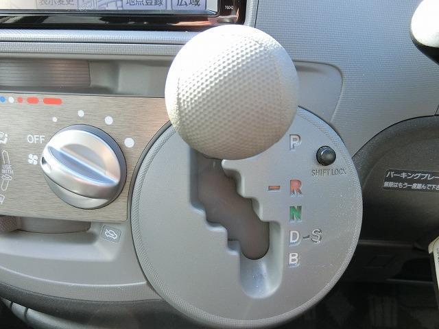 Xリミテッド 特別仕様車 地デジフルセグHDDナビTV ハンドル連動式バックカメラ 4ボイスコーナーセンサー 走行37366KM 専用シート オートスライドドア 7人乗り(16枚目)