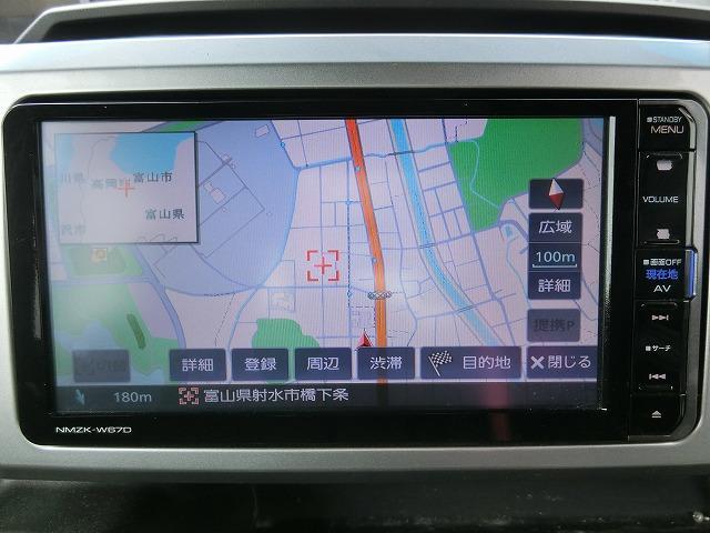 地デジフルセグナビTV(DVD再生、Bluetooth対応)(¥109,793)付き