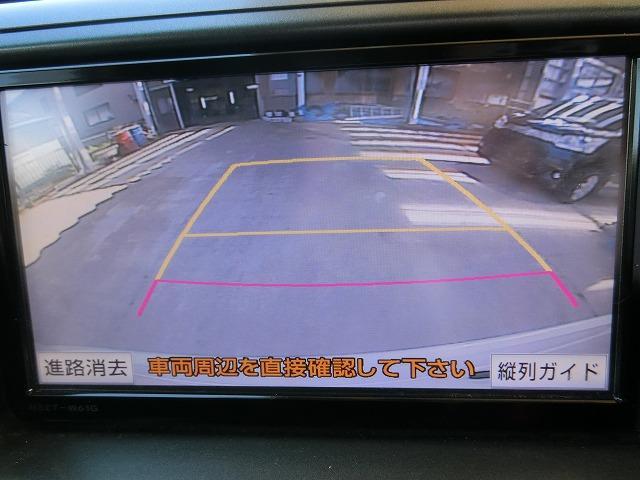 ハンドル連動式カラーバックカメラ(¥29,400)付き