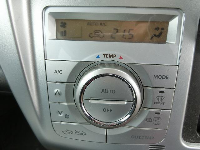 快適オートエアコン