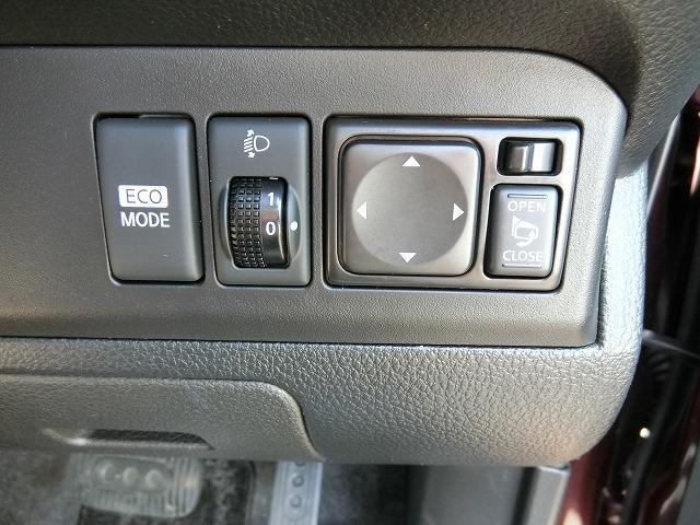 エコモードスイッチ、ヘッドライトレベライザー