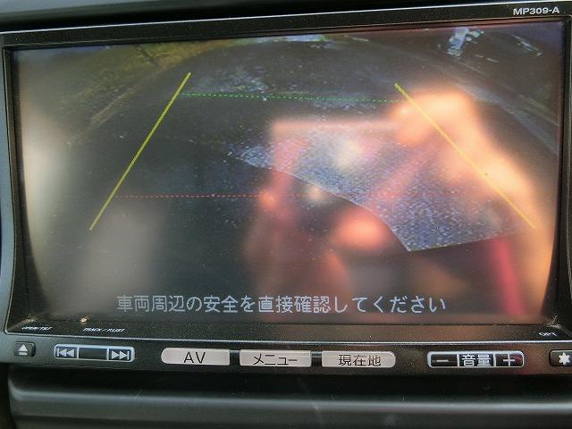 20Xt 切替式4WD 地デジナビTV カメラ クルーズC 切替式4WD 地デジナビTV バックカメラ 純正17インチアルミホイール クルーズコントロール 全席シートヒーター(9枚目)