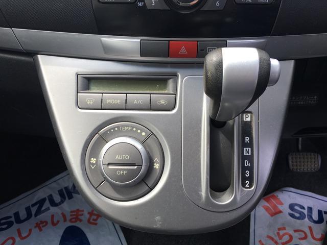 660 カスタム HIDライト アルミ CD(10枚目)