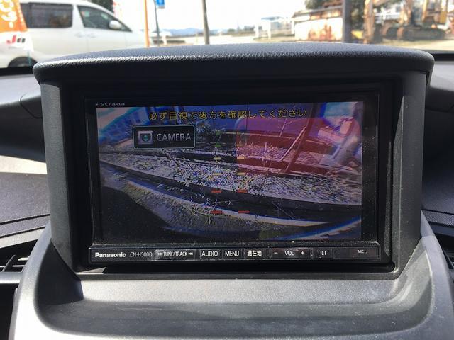 Mファインスピリット ナビTV バックモニター ETC(12枚目)