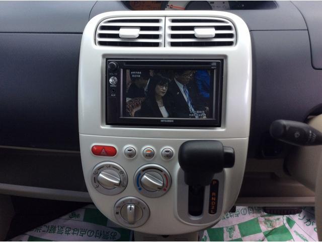 三菱 eKワゴン M ナビTV アルミホイール スマートキー