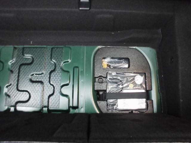 クーパーD 3ドア ナビパッケージ Bカメラ 保証書・取説(19枚目)