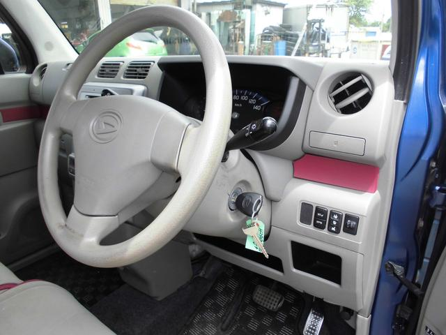 X リミテッド オートエアコン 運転席パワーシート(10枚目)