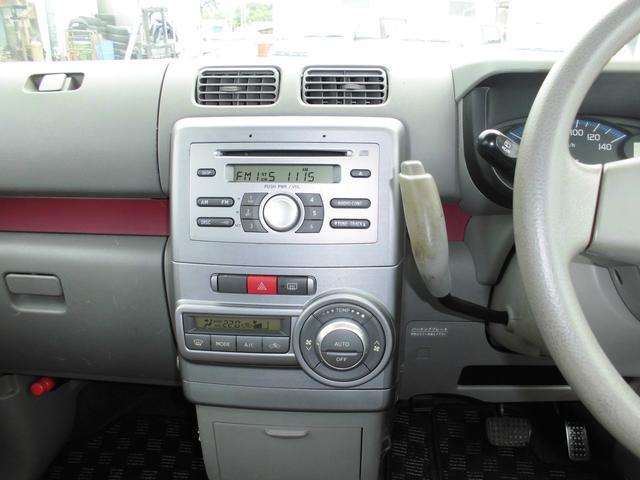 X リミテッド オートエアコン 運転席パワーシート(11枚目)