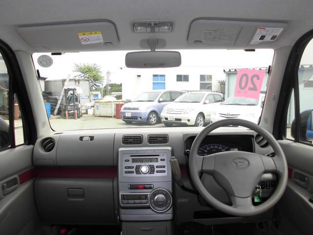 X リミテッド オートエアコン 運転席パワーシート(12枚目)