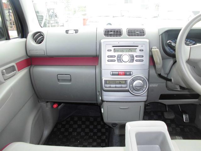 X リミテッド オートエアコン 運転席パワーシート(15枚目)