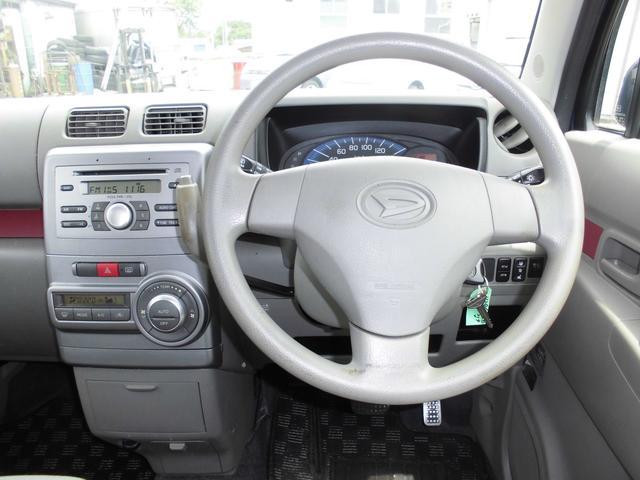 X リミテッド オートエアコン 運転席パワーシート(16枚目)