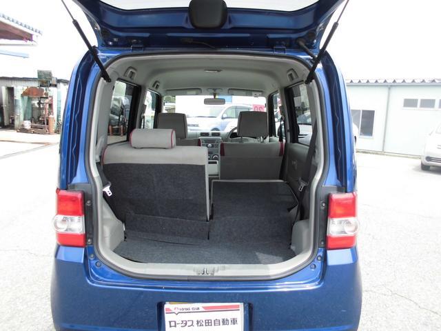 X リミテッド オートエアコン 運転席パワーシート(18枚目)
