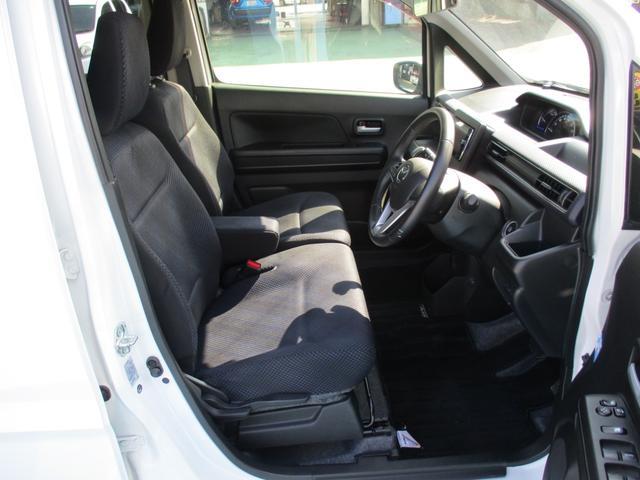 ハイブリッドXS ワンオーナー 4WD ナビTV バックカメラ レーダーブレーキ ヘッドアップディスプレイ 革巻きステアリング(10枚目)