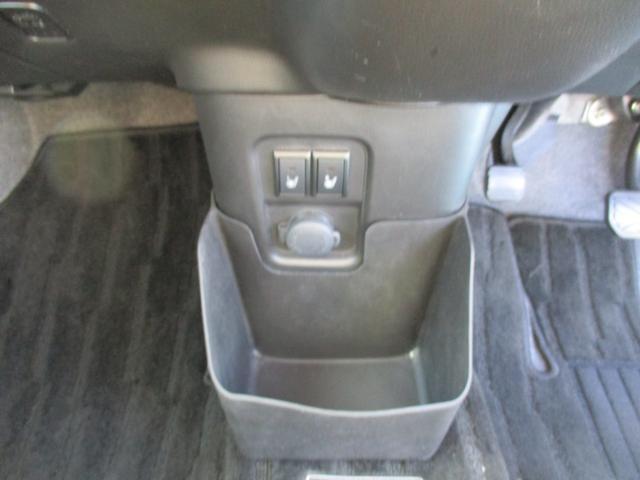 ハイブリッドXS ワンオーナー 4WD ナビTV バックカメラ レーダーブレーキ ヘッドアップディスプレイ 革巻きステアリング(21枚目)