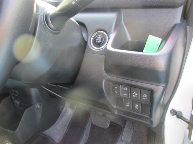 ハイブリッドXS ワンオーナー 4WD ナビTV バックカメラ レーダーブレーキ ヘッドアップディスプレイ 革巻きステアリング(23枚目)