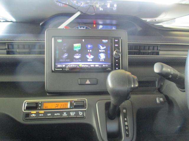 ハイブリッドXS ワンオーナー 4WD ナビTV バックカメラ レーダーブレーキ ヘッドアップディスプレイ 革巻きステアリング(34枚目)