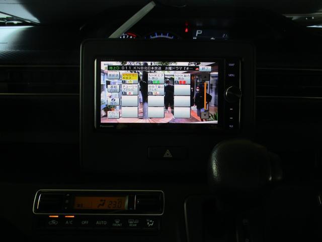 ハイブリッドXS ワンオーナー 4WD ナビTV バックカメラ レーダーブレーキ ヘッドアップディスプレイ 革巻きステアリング(35枚目)
