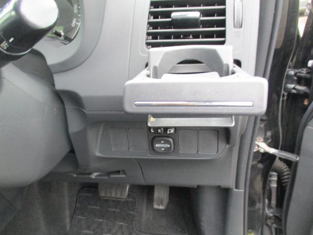 150X Mパッケージ 4WD ナビTV バックモニター プッシュスタート(24枚目)