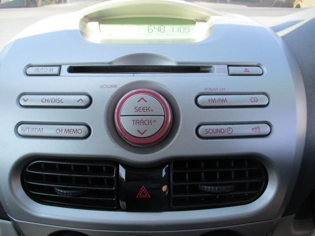 ビバーチェ 4WD キーフリー オートエアコン(20枚目)