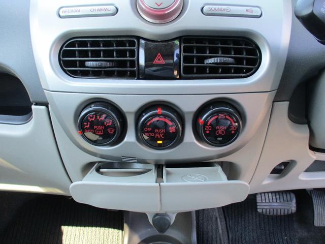 ビバーチェ 4WD キーフリー オートエアコン(21枚目)