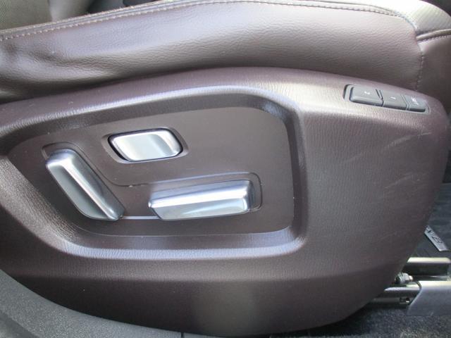 XD Lパッケージ ワンオーナー 4WD メーカー純正ナビ 全方位モニター BOSEサウンド 革シート(13枚目)