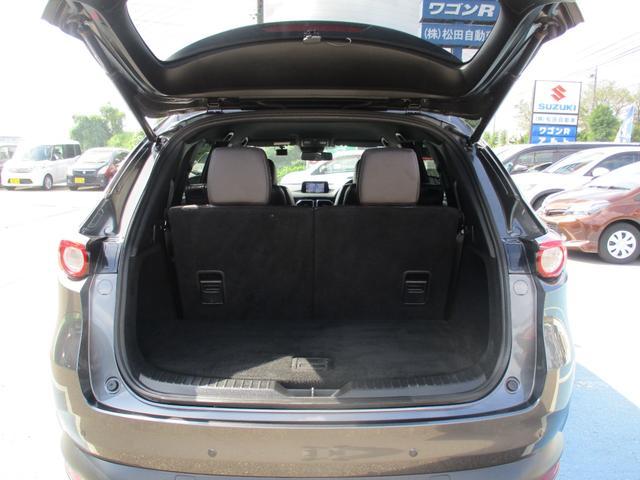 XD Lパッケージ ワンオーナー 4WD メーカー純正ナビ 全方位モニター BOSEサウンド 革シート(15枚目)