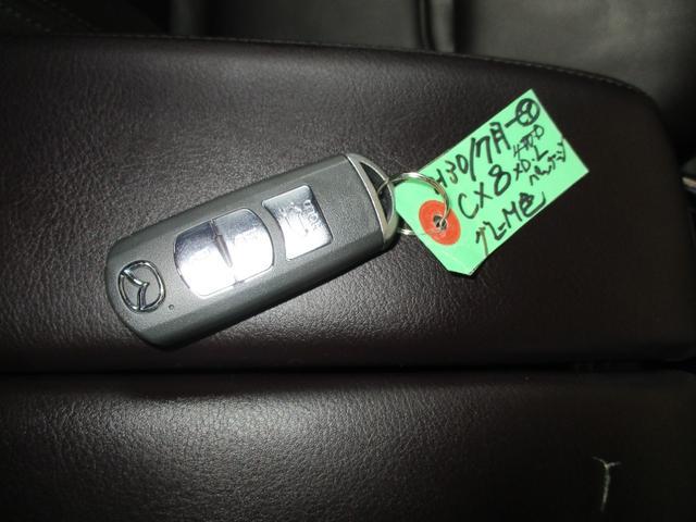 XD Lパッケージ ワンオーナー 4WD メーカー純正ナビ 全方位モニター BOSEサウンド 革シート(21枚目)